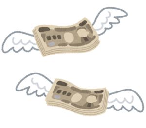 money_fly_yen1-300x263