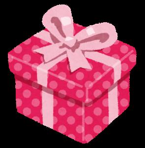 present_box-295x300