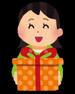 present_girl-241x300