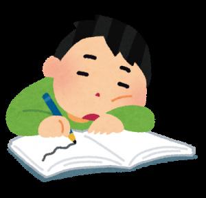 study_yaruki_nai-300x288
