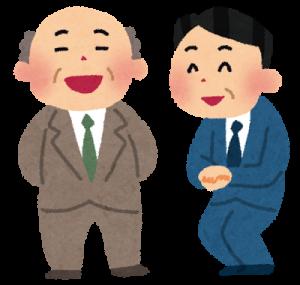 gomasuri_businessman1-300x285