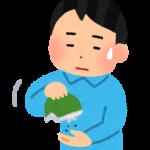 money_kinketsu_man-249x300