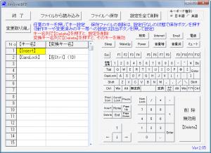 keyswap1-300x218