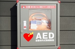 aed-300x198