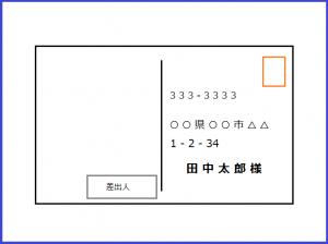 e92a5f4508e7d82fd999f13cb31a8a1b4-300x224