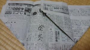 12fc3eda38b57ce6853ac24b2aeb9ca4-300x168