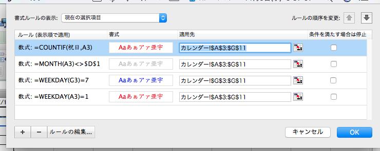 ffbea66b1d52f4430ab1d33c588342f7